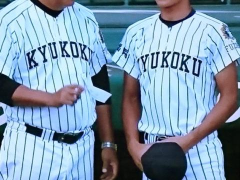 2016sum_fukuoka
