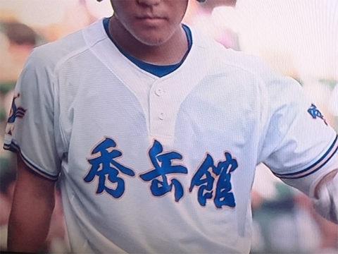 2016sum_kumamoto