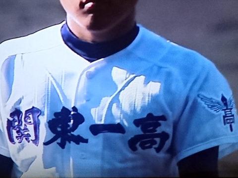 2016sum_tokyo_e