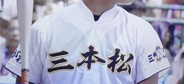 香川県高等学校野球連盟 -